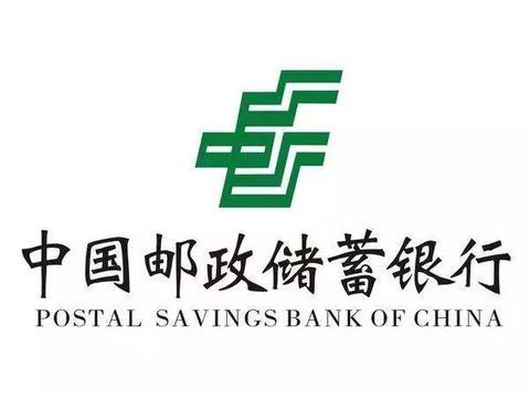 邮储银行:践行普惠金融 助力农业大户破解融资困境
