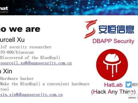安恒信息再登全球Black Hat大会 公布蓝牙漏洞窃取安卓用户隐私