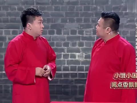 """笑傲江湖:相声演员现场互撕,原来竟做过这种""""坏事""""?"""