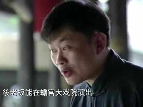 上海王:美女想唱红上海滩,想当明星