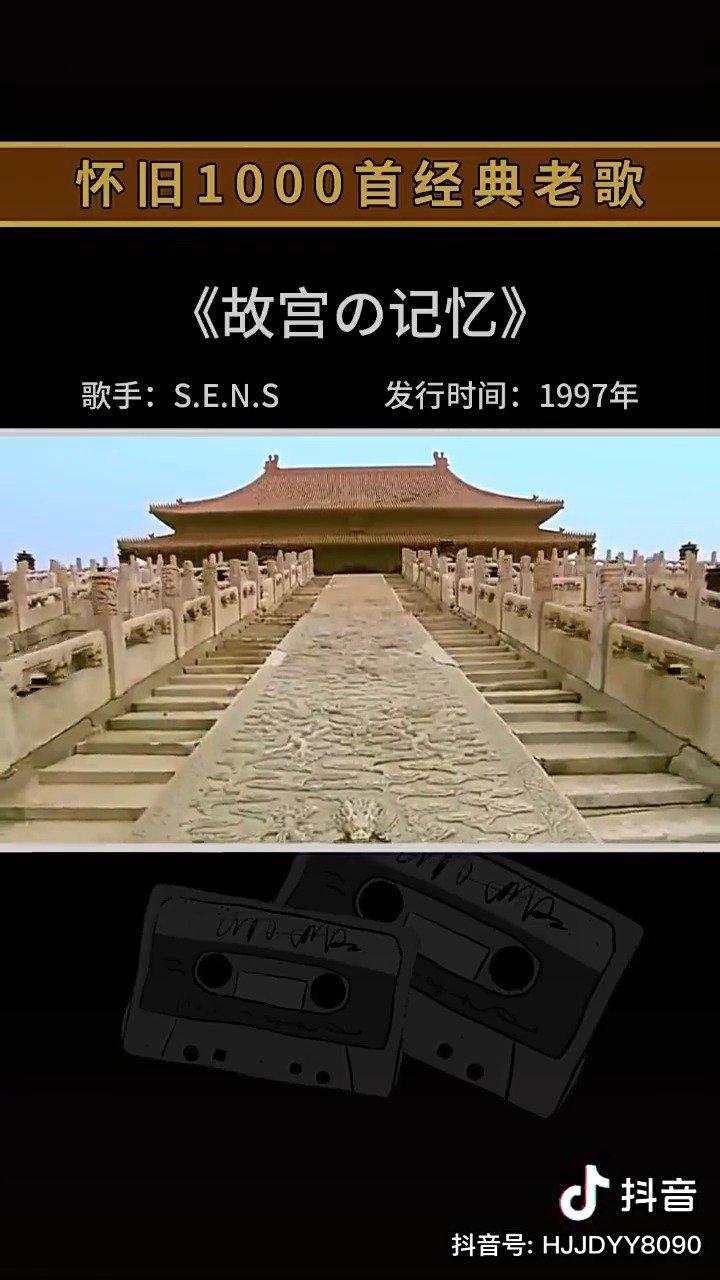 被误认为中国的日本歌曲,太好听了!