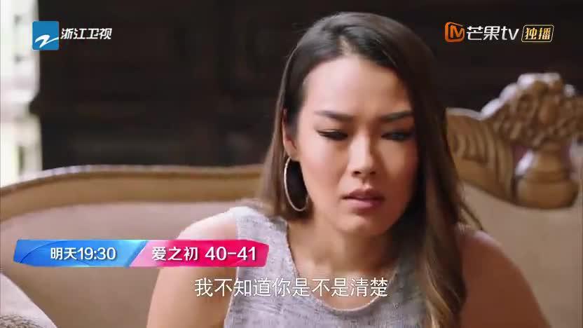 《爱之初》第41集看点:谢桥流产 萧雨山前妻用孩子道德绑架