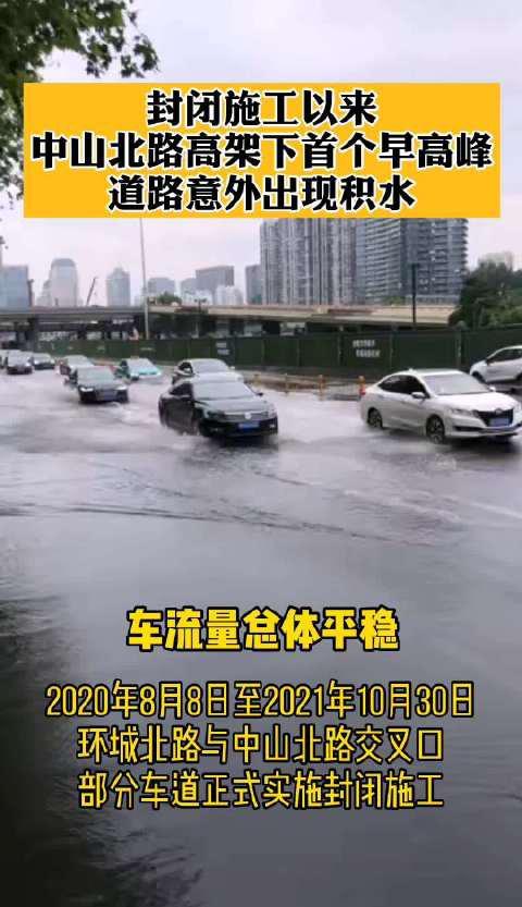 杭州市中心这个路口右进右出,封闭后首个早高峰……