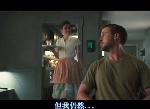 未来虚拟的女友 银翼杀手2049