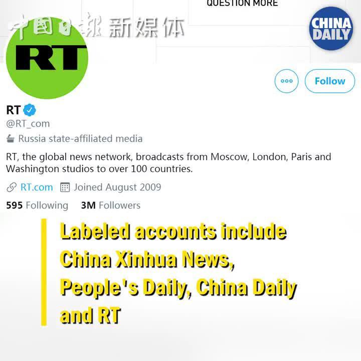 """推特给中俄媒体账号贴""""官媒""""标签"""