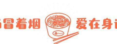 孩子太挑食?试试这道西葫芦煎蛋!营养又美味,做法还简单!