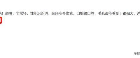 """轻薄自拍新旗舰vivo S7首销:轻松拿下""""双料冠军"""""""