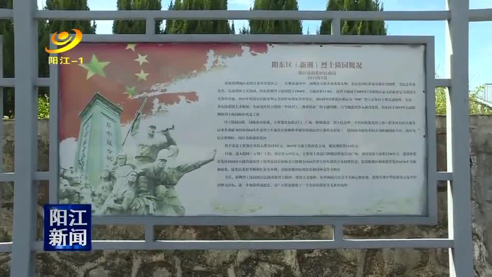 阳江市领导到新洲调研创文工作