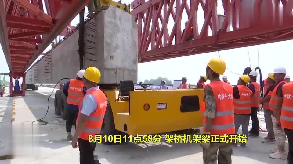 35秒丨重达234吨 全国首片48米特长公路箱梁今日架设成功