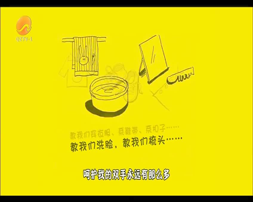 【童心同声】丰泽二实小庄尹希:《我长大了》