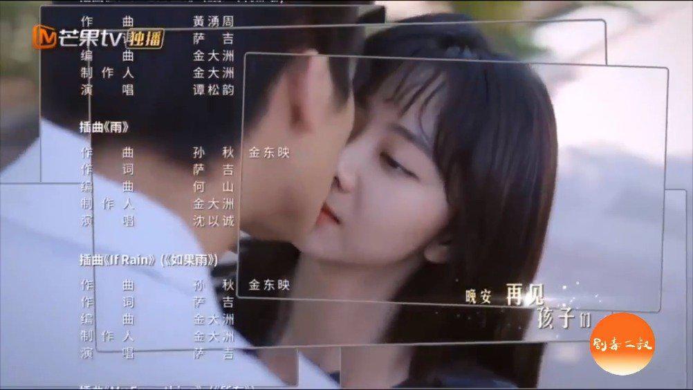 看了以家人之名片尾曲MV,凌霄和李尖尖好多吻戏啊……