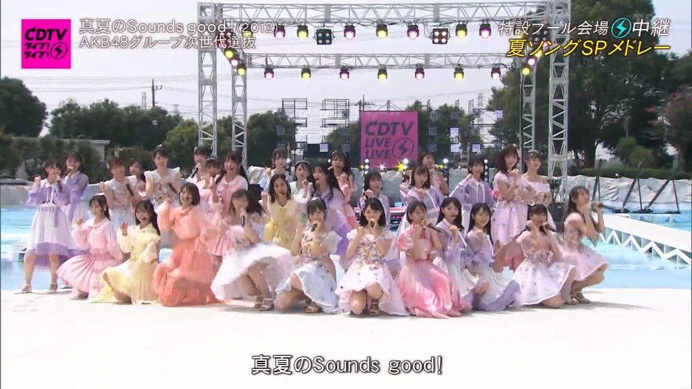AKB48 CDTVSP次世代选拔 夏季歌曲特别串烧 in 20200810 CDTV liv