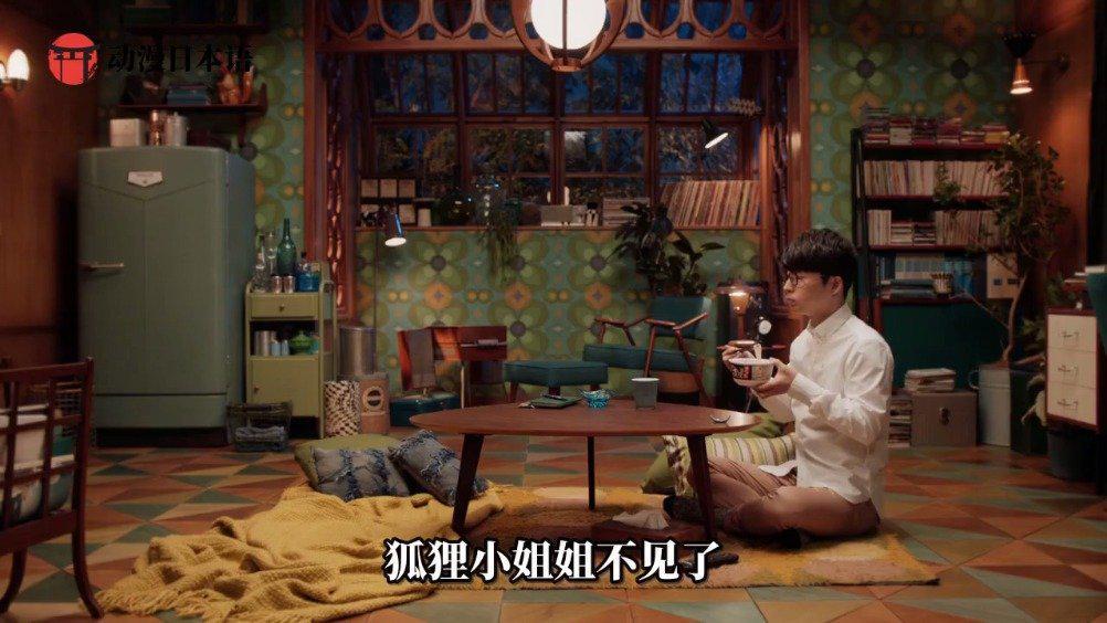 星野源 x 吉冈里帆出演超萌日清广告:一吃面就会出现的狐狸小姐