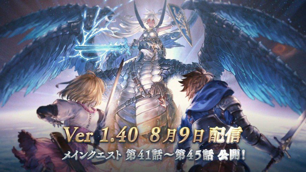 《碧蓝幻想VS》上线了Ver.1.40更新并放出了PV