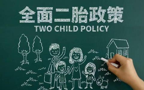 我国人口红利将消失?2019年中国出生人口再创新低!