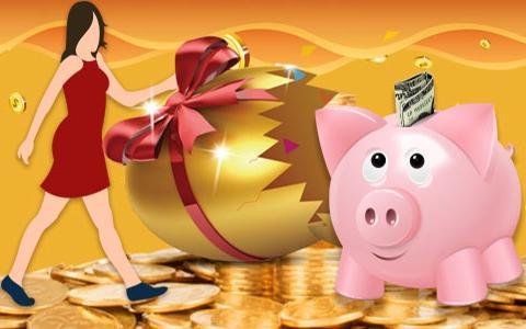 首批储蓄国债今日发行,两个期限可以选,利率能超大额存单吗