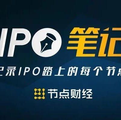 当当网创始人李国庆和俞渝被儿子告上法庭,阿里巴巴将于8月20日发布财报 IPO笔记