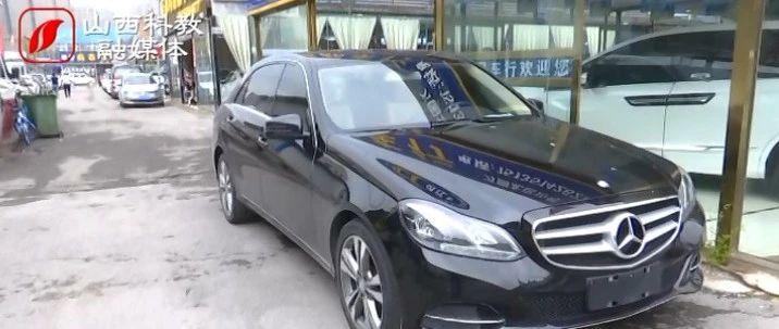 太原万达精品车行:花22.8万元买的二手奔驰鉴定为事故车,车主心态崩了……(视频)