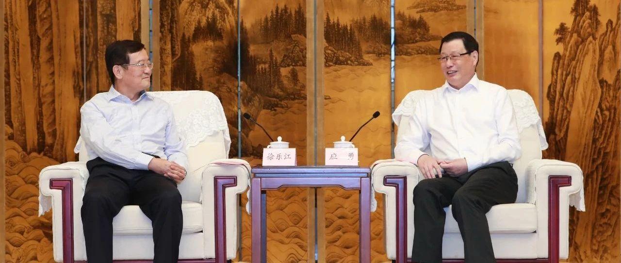 推动更多投资项目落户湖北!应勇王晓东与中央统战部副部长徐乐江座谈