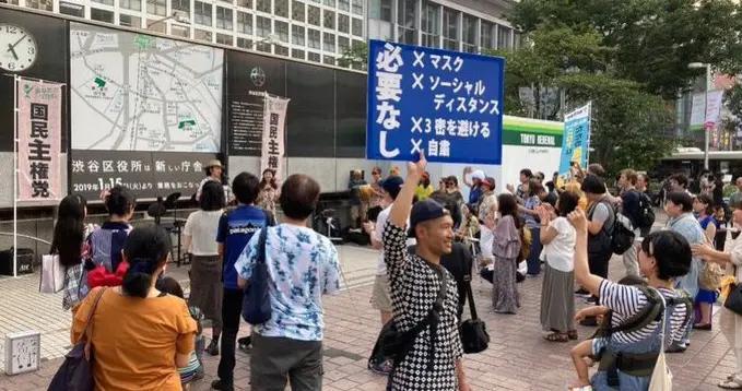 """荒唐!日本政客发起""""集体感染音乐节""""号召不戴口罩参加"""