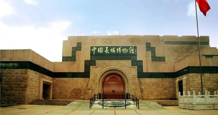 中国长城博物馆明日有序开放
