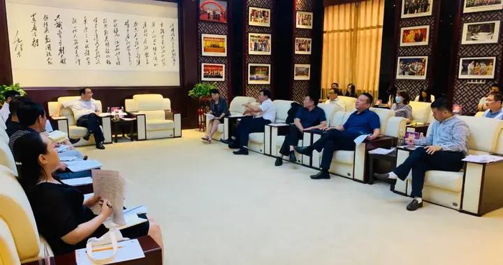 """张锦印主持召开""""世界杂技之窗""""项目建设推进会"""