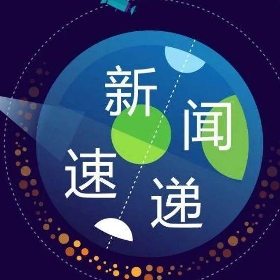 药闻速递 |中国首次公开征求溶瘤病毒类药物临床试验设计指导原则;EMA最新发布指南:生物制品也有亚硝胺杂质风险