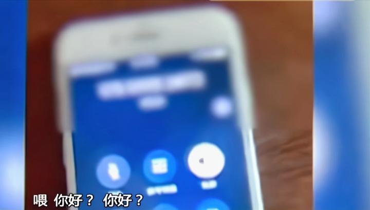 """快崩溃了!佛山男子手机号遭《三十而已》""""挪用"""",每日数百来电"""