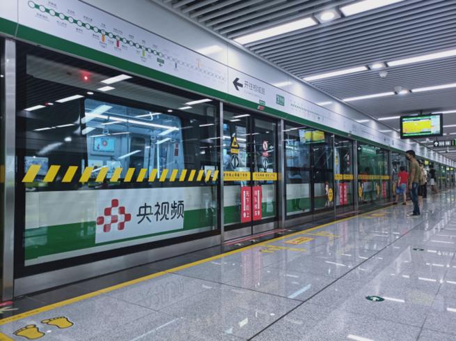 安徽第一条5G信号地铁在合肥首发