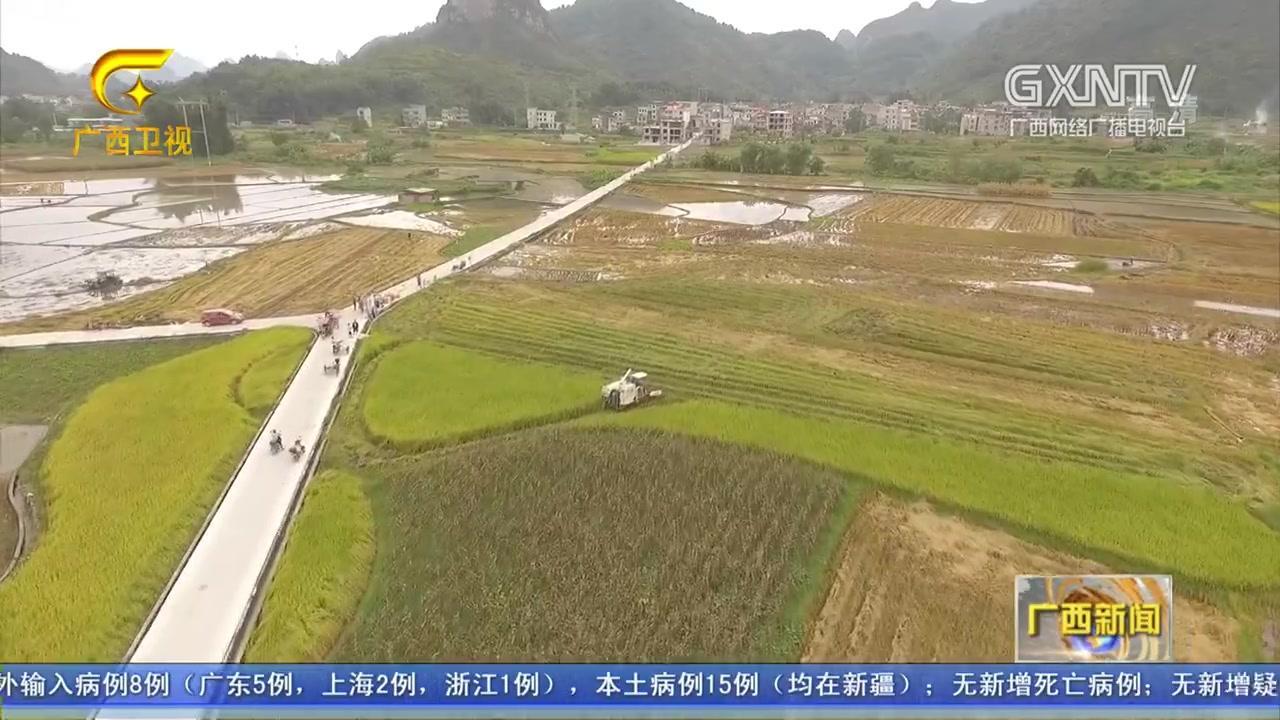 """广西提前完成""""十三五""""2725万亩高标准农田建设任务"""