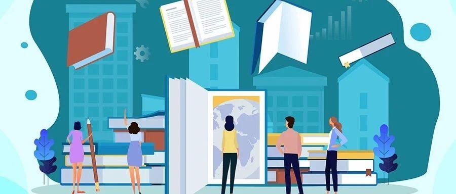 推荐!2020年中国教育新闻网教师暑期阅读书目(第二批)