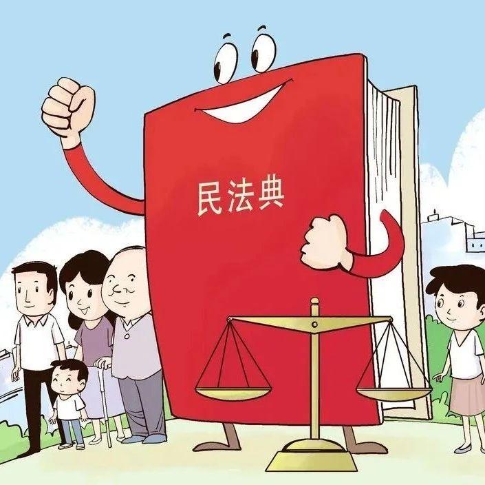 【网信普法】《民法典》微海报之六十一:监护人注意了!孩子的压岁钱不是你的