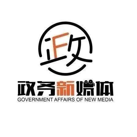 【提示】新一期上海政务新媒体月榜公布,你关注的账号表现如何?