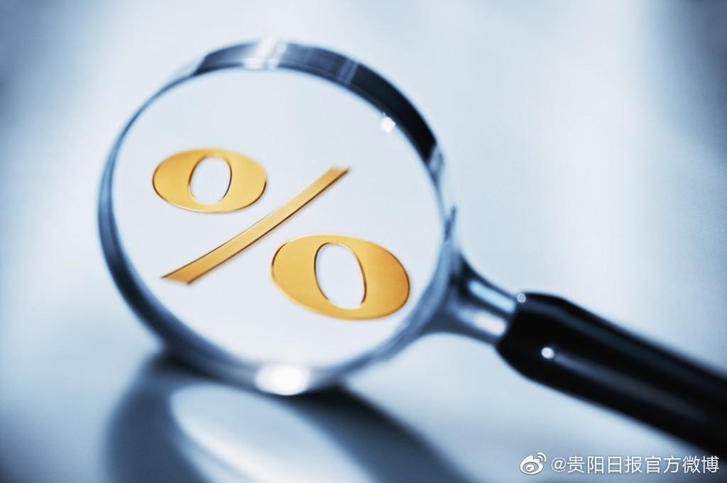 贵阳市税务系统以创新推进税收现代化