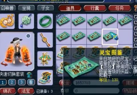 梦幻西游:有钱还命好!8000万成本鉴定装备,弹条成就价比黄金!