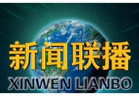 7月25日央视直播,主持李梓萌出现口误,在旁边的康辉被吓到了