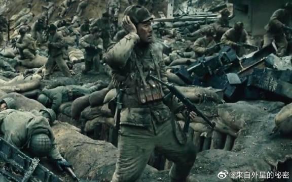 一部讲述中美大战的电影,对当下很有启迪!中华民族已无所畏惧!
