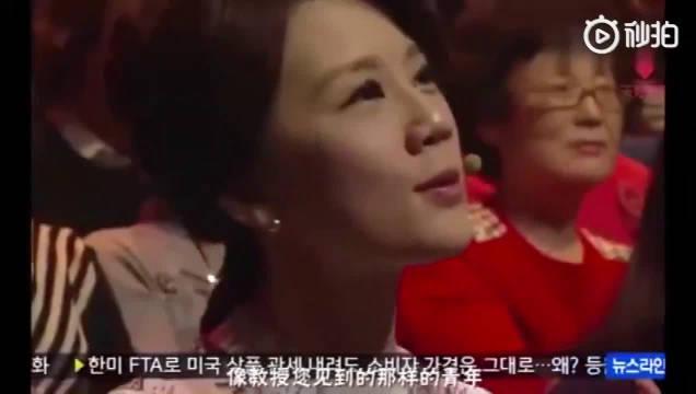 """韩国记者:""""中国是不是一直在追赶韩国"""""""