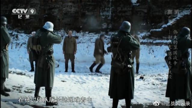 苏联卫国战争:害怕苏军报复,德军展开惨绝人寰的行动!