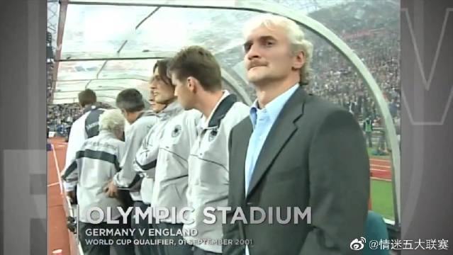 英格兰5-1反杀德国队,欧文帽子戏法,那是英格兰的巅峰!