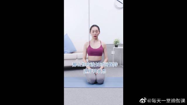 让低头族相见恨晚的瑜伽动作,可以缓解颈椎疼痛!