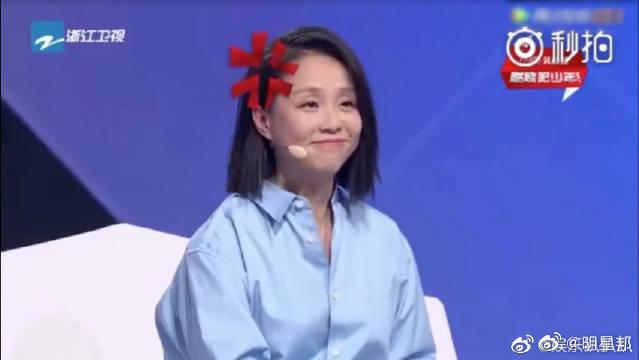 看李宇春如何怼龙丹妮?春春三年不接综艺的原因是……
