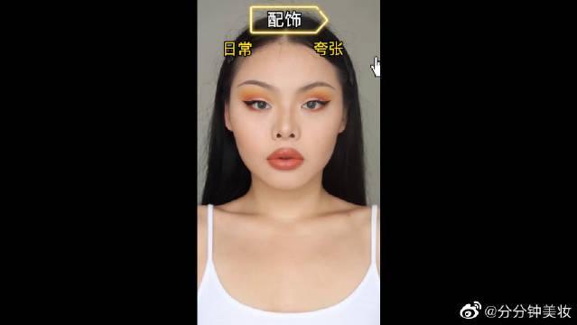美妆博主的高级新玩法,化妆跟玩儿似的,土味脸瞬间变高级超模脸
