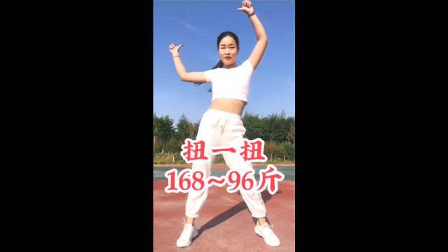 健身运动,扭一扭减掉腰部两侧多余赘肉,每天5组,每组3分钟!