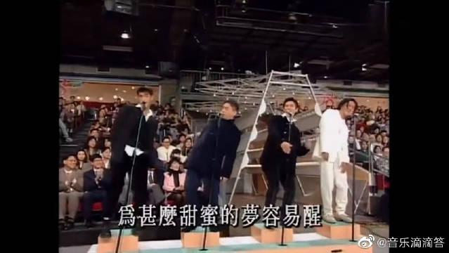 吴奇隆、郑伊健、金城武、吕方不倒麦唱歌……