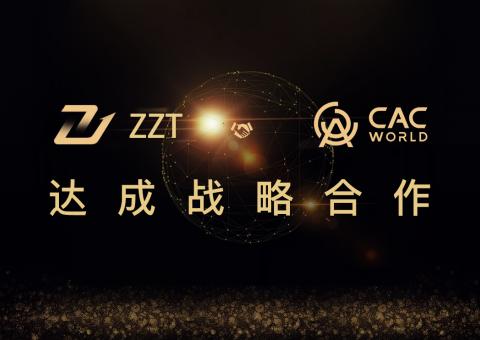 金种子通证ZZT与CACWorld文资链达成战略合作