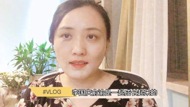 为何我不建议你找李国庆这样的男人做老公?