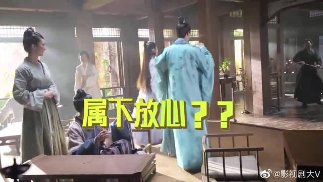 《锦绣南歌》花絮 刘义宣拍摄凭空骑马戏,竟然变成了一段骑马舞