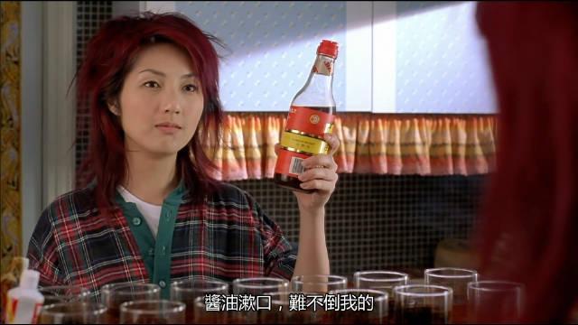 杨千嬅《行运超人》:叶孤红想尽办法转运……