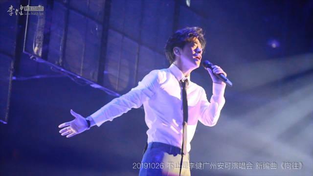 看看@歌手李健 天神下凡唱歌时候的样子吧